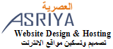 Web Hosting by Asriya